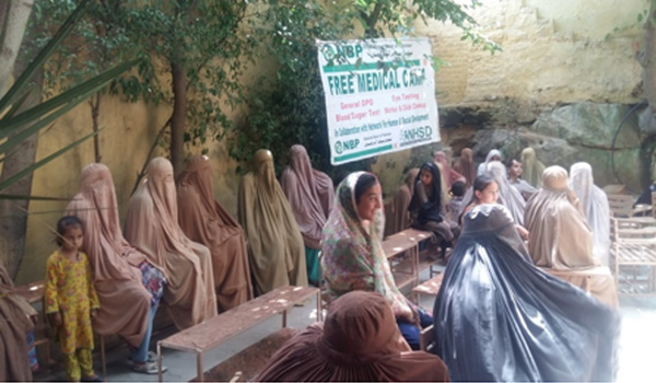 NBP-NHSD Free Medical Camp in KP, 9 July 2018